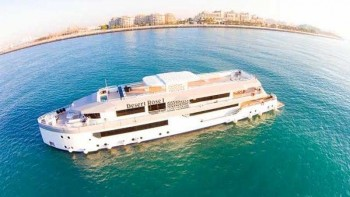Fancy an UberYacht in Dubai?