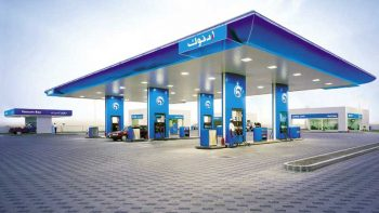 Pay extra Dh10 to fuel up in 5 emirates soon