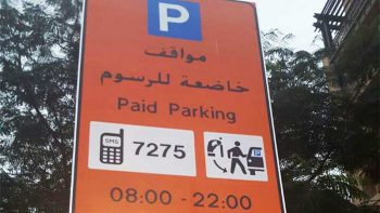 New Dubai paid parking system and fees