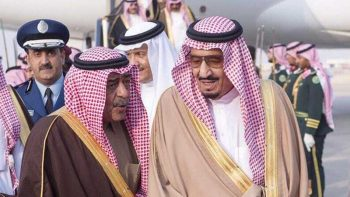 Saudi government gets major restructure