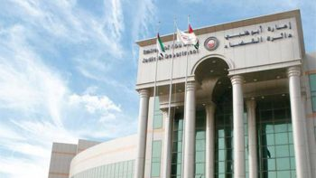 English translations to be made compulsory in Abu Dhabi courts