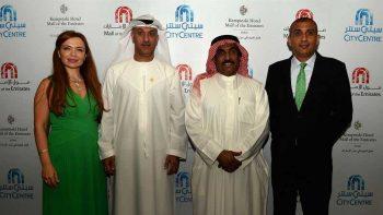 Dubai, UAE malls open Ramadan charity campaign