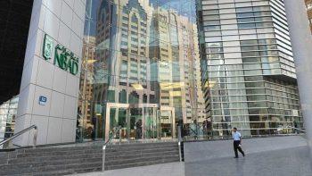 Abu Dhabi's plan for megabank: All you need to know