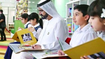 Reading Nation: How to support Sheikh Mohammed's cause