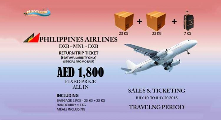 PHILIPPINES AIRLINES SPECIAL PROMO FARE