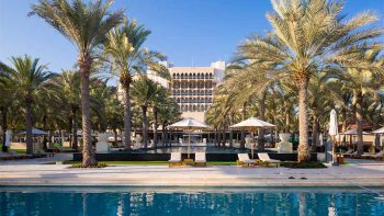 'Magical family moments' with Al Bustan Palace summer offer
