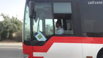 New bus to amnesty tents in Dubai's Al Aweer