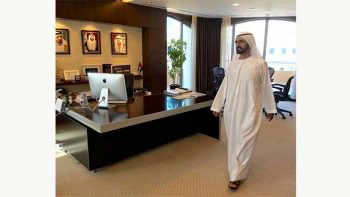 Worst UAE government centres to be named