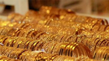 Dubai gold prices slightly cheaper