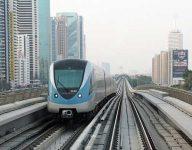 Notices for Dubai buildings near Dubai Metro
