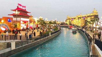 Global Village: 5 things you can get for free until December 5