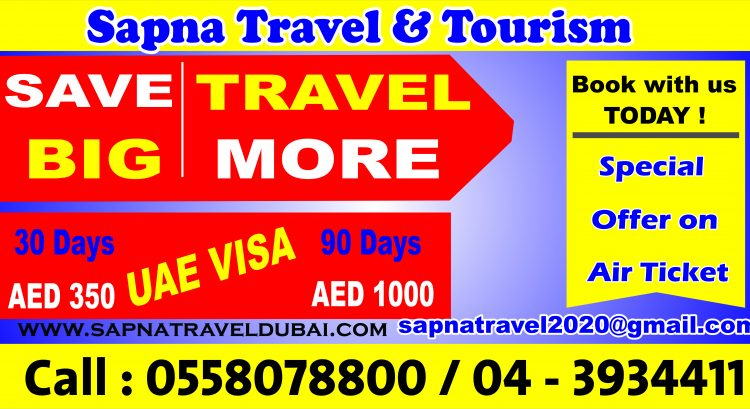 30 days tourist visa @ 400 and 90 Days tourist visa @ 1000