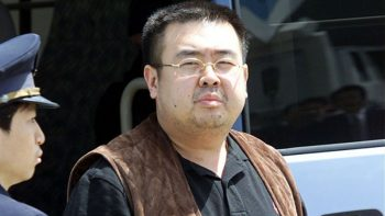 4 being hunted over Kim Jong Nam's death