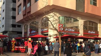 'Grandest' Jollibee outlet opens in Abu Dhabi: check out who got excited