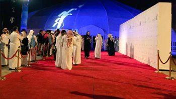4th Saudi film festival opens