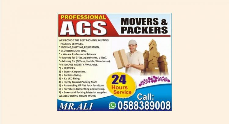 PROFESSIONAL AGS MOVERS AND PACKERS 0588389008 Mr Ali
