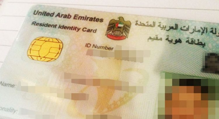 New Emirates ID fee exemption in UAE