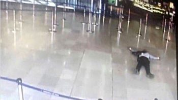 Paris airport attacker 'devil with scary face'