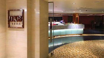 Review: DXB Grill, Millennium Airport Hotel Dubai