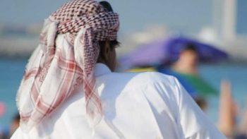 UAE top court rejects case of transgender Emiratis