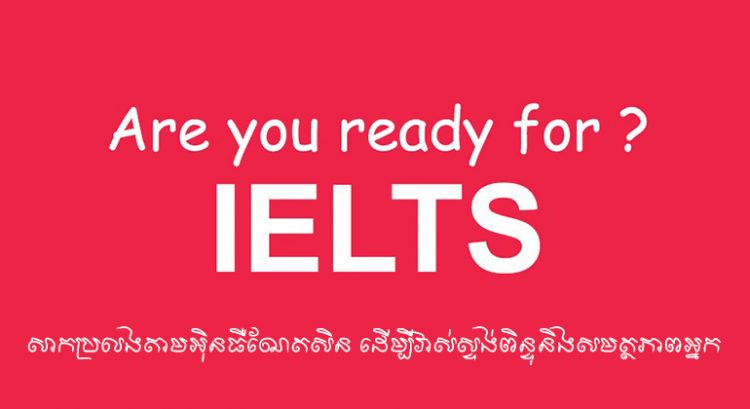 Do you need certificate in IELTS, TOEFL, CELTA, DELTA, GRE and other  diplomas urgently? whatsapp:: +905338313731