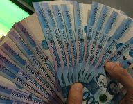 Philippine peso touches 51-level vs dollar
