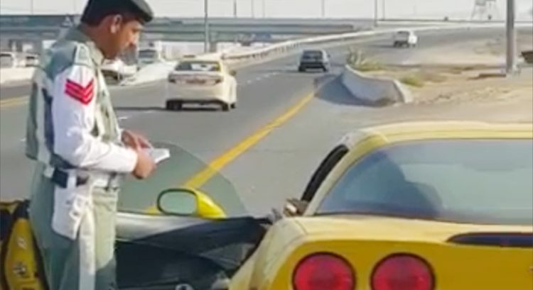Dubai traffic fine discount suspended