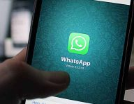 Warning against fake UAE Central Bank WhatsApp message