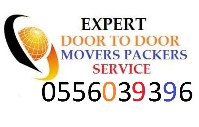 Super Quick movers 0556039396
