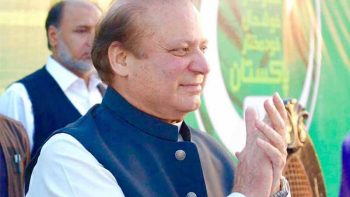 Pakistani PM quits after being disqualified from office