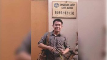 Iran court convicts Chinese-American of 'spying'