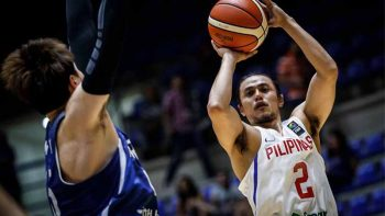 Gilas bows out of 2017 FIBA Asia Cup contention