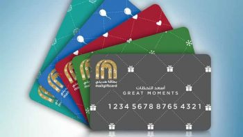 Don't risk giving an unwanted gifts! City Centre Muscat and City Centre Qurum launch their all-new Mall GiftCard