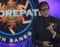 Amitabh Bachchan to visit Sharjah book fair