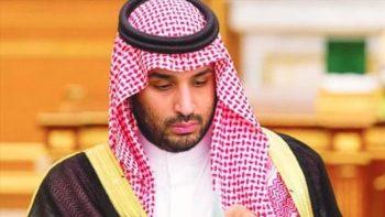 Saudi Arabia suspends any dialogue with Qatar