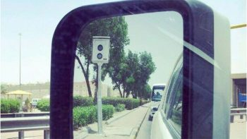 Ras Al Khaimah offers 2-week 55% discount on traffic fines