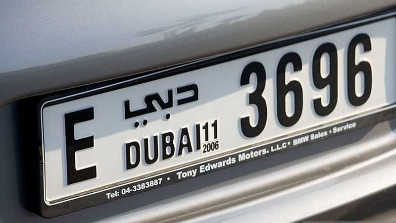 New Car Number Plates In Dubai Soon