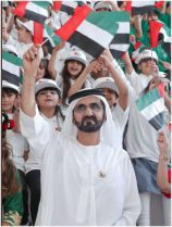 Long UAE public holiday coming up