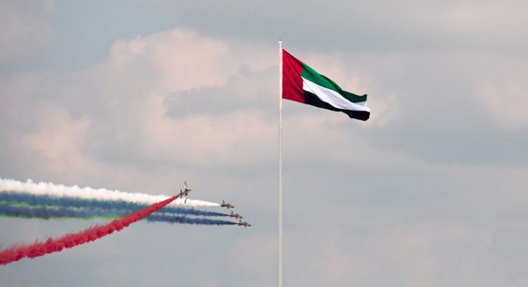 Abu Dhabi Police reiterates rules during UAE National Day