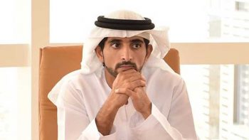 Dubai cuts fees for 88 government services