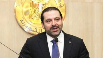 Resigned Hariri 'was target of assassination plot'