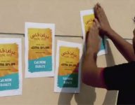 Dh10,000 fine for illegal posters in Abu Dhabi