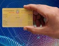 Permanent vehicle registration cards for Abu Dhabi motorists