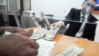 New UAE banking rules to protect consumers