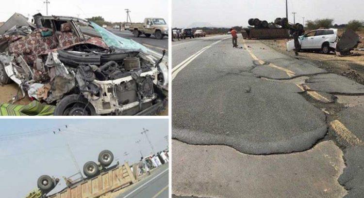 Mother, 6 children killed in Saudi car crash