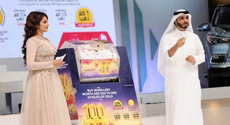 Emirati woman who bought gold as present for daughter's wedding wins DSF gold prize