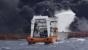 China rescuers recover 2 bodies, black box from Iranian tanker