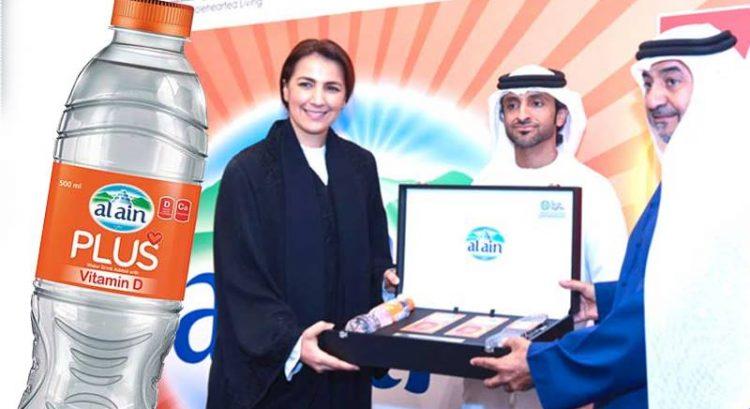 Now drink bottled vitamin D water in UAE