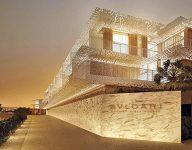 Dh60 million Bulgari home is Dubai's priciest in 2018