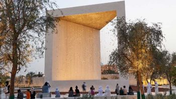 New tourist spot opens in Abu Dhabi and it's free!